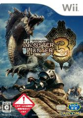 Monster Hunter Tri JP Wii Prices