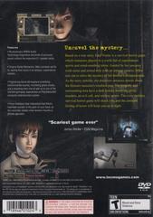 Back Cover   Fatal Frame Playstation 2