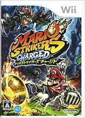 Mario Strikers Charged JP Wii Prices