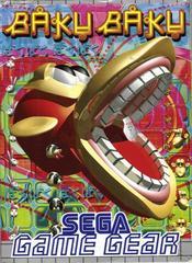 Baku Baku PAL Sega Game Gear Prices