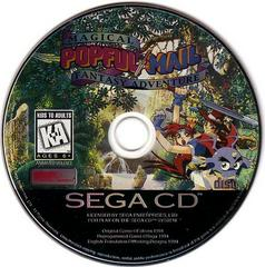 Popful Mail - Disc   Popful Mail Sega CD