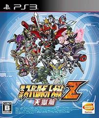 3rd Super Robot Wars Z Tengokuhen JP Playstation 3 Prices