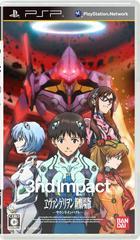 Evangelion Shin Gekijoban: 3nd Impact JP PSP Prices