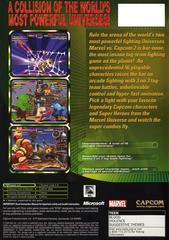Back Cover | Marvel vs Capcom 2 Xbox