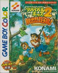 Survival Kids 2 JP GameBoy Color Prices