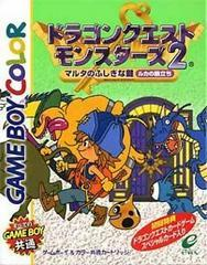 Dragon Quest Monsters 2: The Mysterious Key to Malta [Luca's Journey] JP GameBoy Color Prices