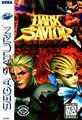 Dark Savior | Sega Saturn