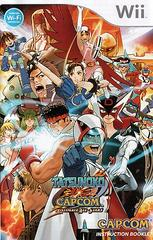 Manual - Front   Tatsunoko vs. Capcom: Ultimate All Stars Wii