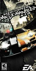 Manual - Front | Need for Speed Most Wanted PSP
