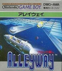 Alleyway JP GameBoy Prices