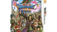Dragon Quest XI JP Nintendo 3DS Prices