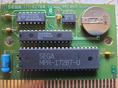 Circuit Board - Front   NHL All-Star Hockey 95 Sega Genesis