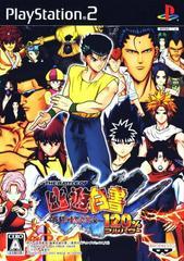 Battle of Yu Yu Hakusho JP Playstation 2 Prices