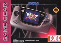 Box Art | Sega Game Gear Handheld Sega Game Gear