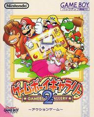 Game Boy Gallery 2 JP GameBoy Prices