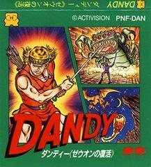 Dandy: Zeuon No Fukkatsu Famicom Disk System Prices