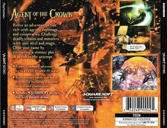 Back Of Case | Vagrant Story Playstation