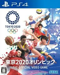 Olympic Games Tokyo 2020 JP Playstation 4 Prices