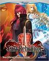 Last Rebellion | Strategy Guide