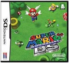 Korean Cover Art   Super Mario 64 DS PAL Nintendo DS