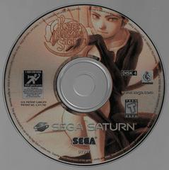 Disk 4 | Panzer Dragoon Saga Sega Saturn