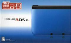 Front Cover | Nintendo 3DS XL Black & Blue Nintendo 3DS