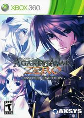 Front Of Box | Record of Agarest War Zero Limited Edition Xbox 360