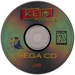 Keio Flying Squadron - Disc | Keio Flying Squadron Sega CD