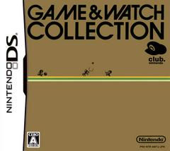 Game & Watch Collection JP Nintendo DS Prices