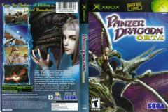 Full Cover   Panzer Dragoon Orta Xbox