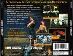 Back Of Case | Legend of Legaia Playstation