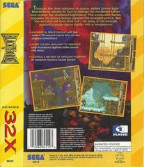 Blackthorne - Back | Blackthorne Sega 32X