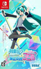 Hatsune Miku: Project DIVA Mega39s JP Nintendo Switch Prices