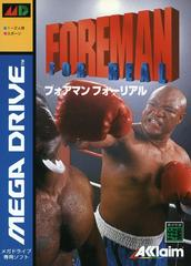 Foreman for Real JP Sega Mega Drive Prices