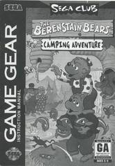 Berenstain Bears Camping Adventures - Manual | Berenstain Bears Camping Adventures Sega Game Gear