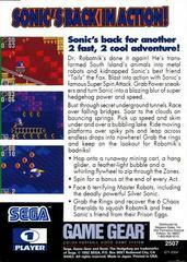 Back Cover | Sonic the Hedgehog 2 Sega Game Gear