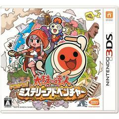 Taiko no Tatsujin: Dokodon! Mystery Adventure JP Nintendo 3DS Prices