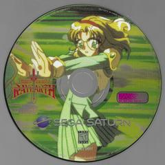 Fuu Disk (Variant) | Magic Knight Rayearth Sega Saturn