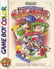 GameBoy Gallery 3 JP GameBoy Color Prices