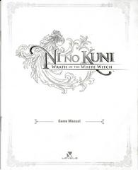 Manual - Front | Ni No Kuni Wrath of the White Witch Playstation 3
