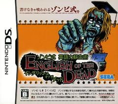 English of the Dead JP Nintendo DS Prices