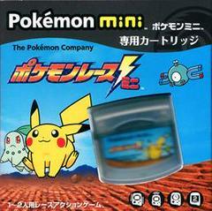 Pokemon Race Mini Pokemon Mini Prices