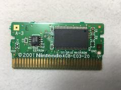 Circuit Board | Zelda Minish Cap GameBoy Advance