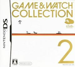 Game & Watch Collection 2 JP Nintendo DS Prices