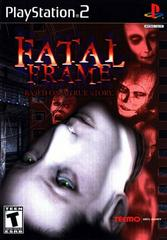 First Issue Front Cover   Fatal Frame Playstation 2