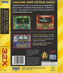Star Trek: Starfleet Academy - Back | Star Trek: Starfleet Academy Sega 32X
