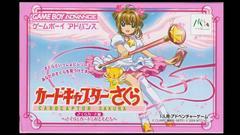 Cardcaptor Sakura: Sakura Card-Hen - Sakura Card to Tomodachi JP GameBoy Advance Prices