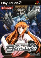 BeatMania IIDX 9th Style JP Playstation 2 Prices