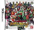 All Kamen Rider: Rider Generation   JP Nintendo DS