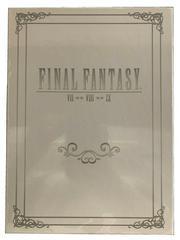 Final Fantasy VII, VIII, IX Box Set [Prima] Strategy Guide Prices